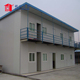 China Professional Prefabricated Portable Bungalow with Competitive Price