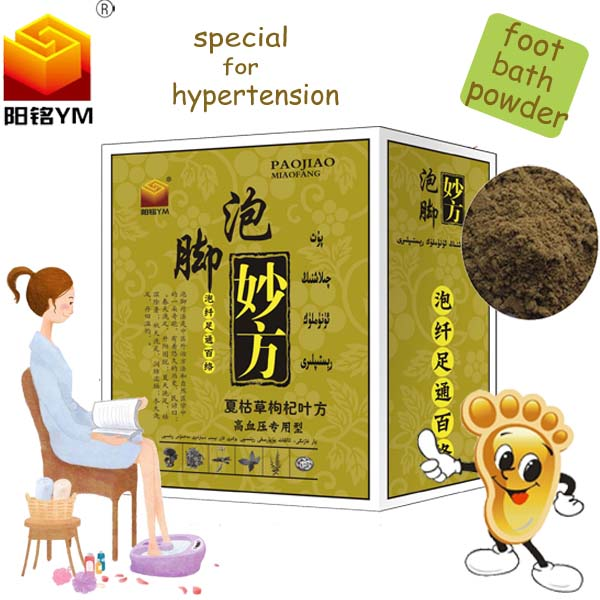 Taking herbs foot bath powder specialized for Hypertension for elderly health care