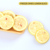 Healthy Dry Fruits Natural  Freeze Dried Lemon Peel with Honey lemon dry