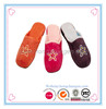 ladies' indoor soft house home women slipper