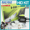 Good look appearance Pro canbus hid xenon kit 24months warranty---BAOBAO LIGHTING