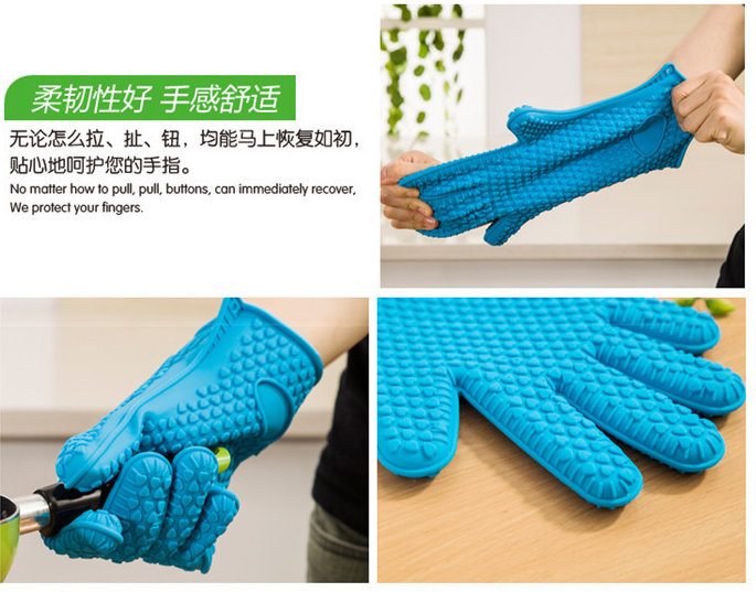 Oven glove ;Silicone insulated gloves;gloves