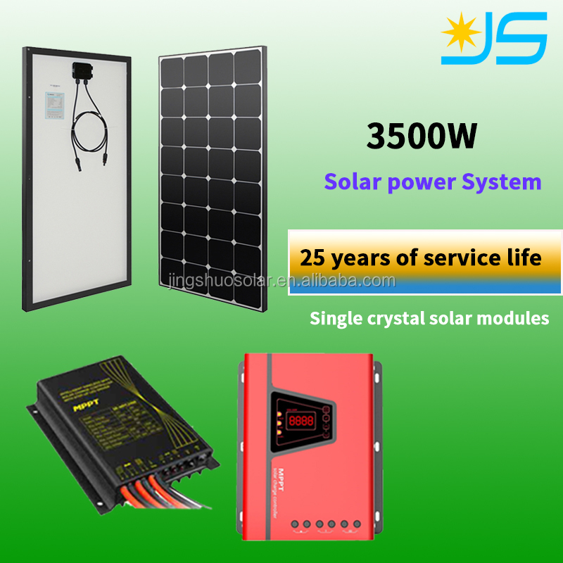 jingshuo The new design of the solar system, in full compliance with your requirements, you think of, we can do it.