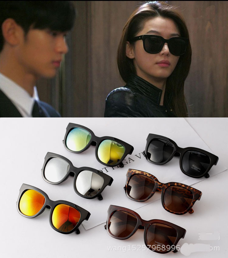abffc95d43e korean celebrity sunglasses