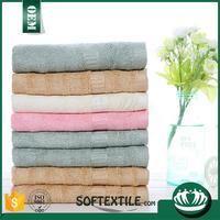 From stocklot 100% Bamboo Fiber Towel Set Gift Manufacturering