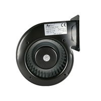 133mm small size centrifugal blower fan for air suction