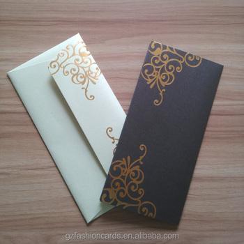 Simple Brown Indian Wedding Cards hw082 Buy Simple Brown