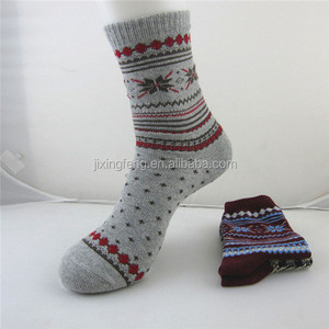 2017 wholesale dress bulk cotton snap on socks
