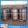 price hot dipped galvanized steel coil,galvanized steel coil z275