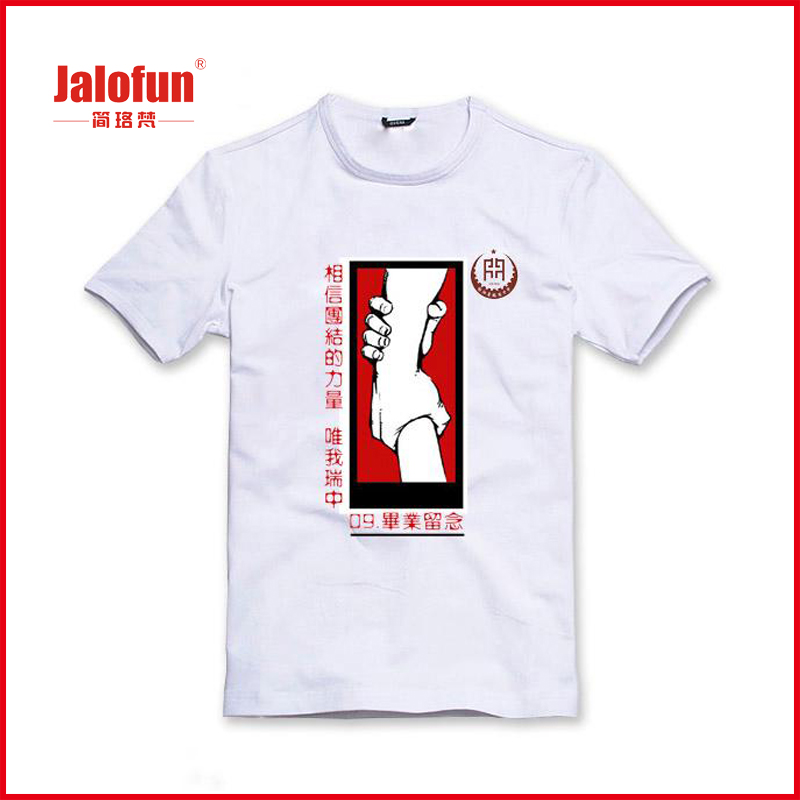 Cheap T Shirt Printing, Cheap T Shirt Printing Suppliers and ...