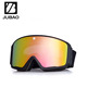 New arrival ski custom glasses wholesale snowboard anti-fog snow goggles