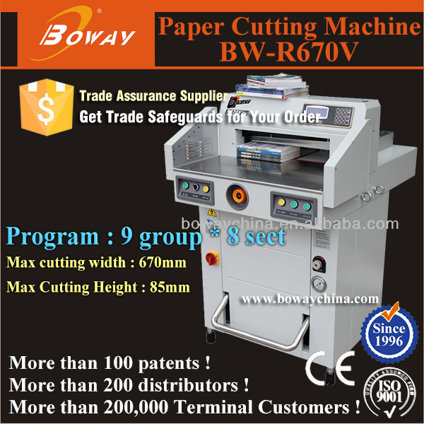 670mm A3 A4 paper size Electrical Programmed electric hydraulic guillotine