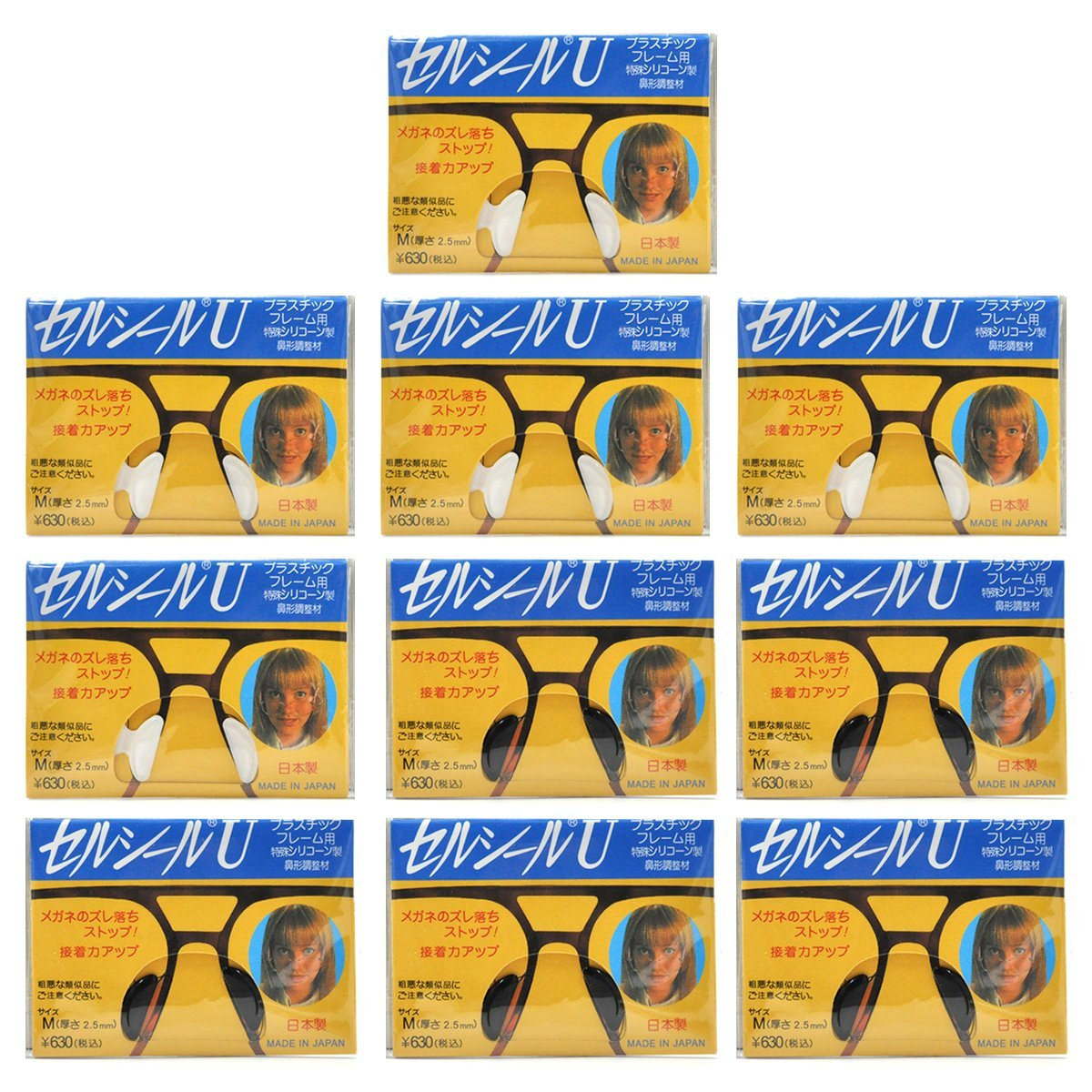 eZAKKA Silicone Nose Pads 10 Pairs 2.5mm Anti-Slip Adhesive Stick on Eyeglass Sunglass Glasses Spectacles Nose Pad, (Black and Transparent)