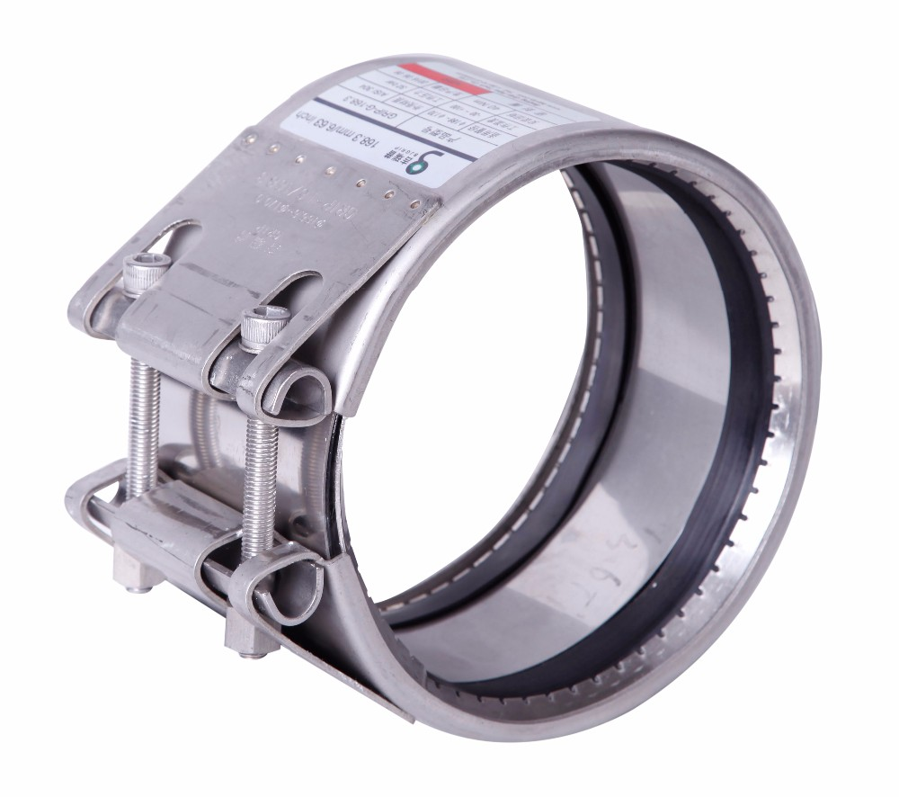 High Pressure HDPE Stainless Steel Concrete Pipe Coupling
