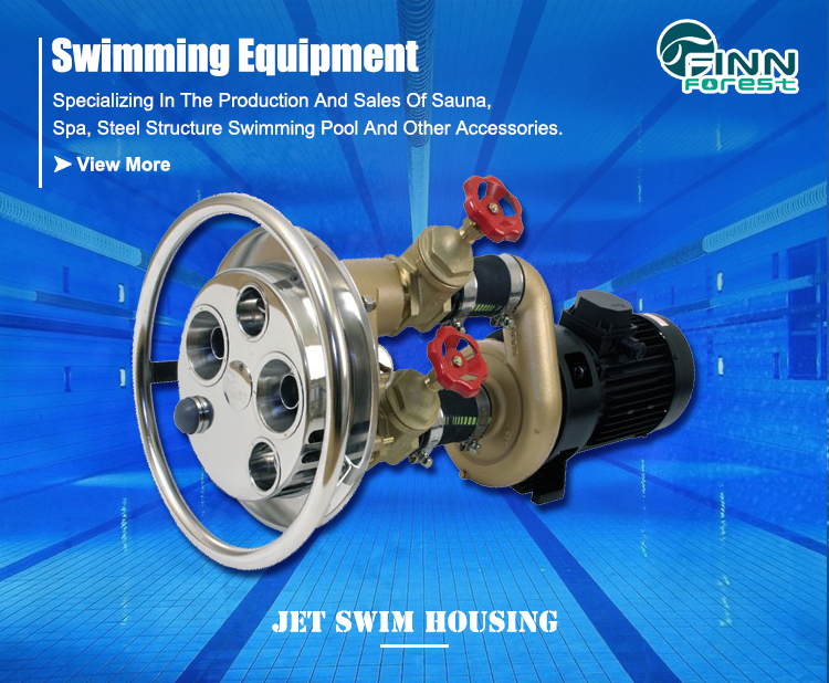 Swimming Jet Housing B 1.jpg