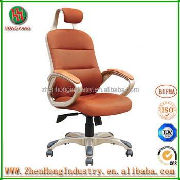 Eclining Mesh Office Chair Fancy Chairs Net Back