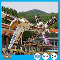 Thrill&amazing swing rapid windmill ride amusement playground equipment