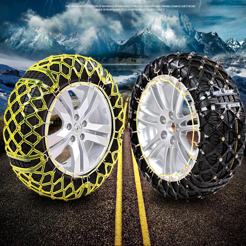 Вай автомобильных шин цепи поверхность S седан снег утолщенный сухожилия