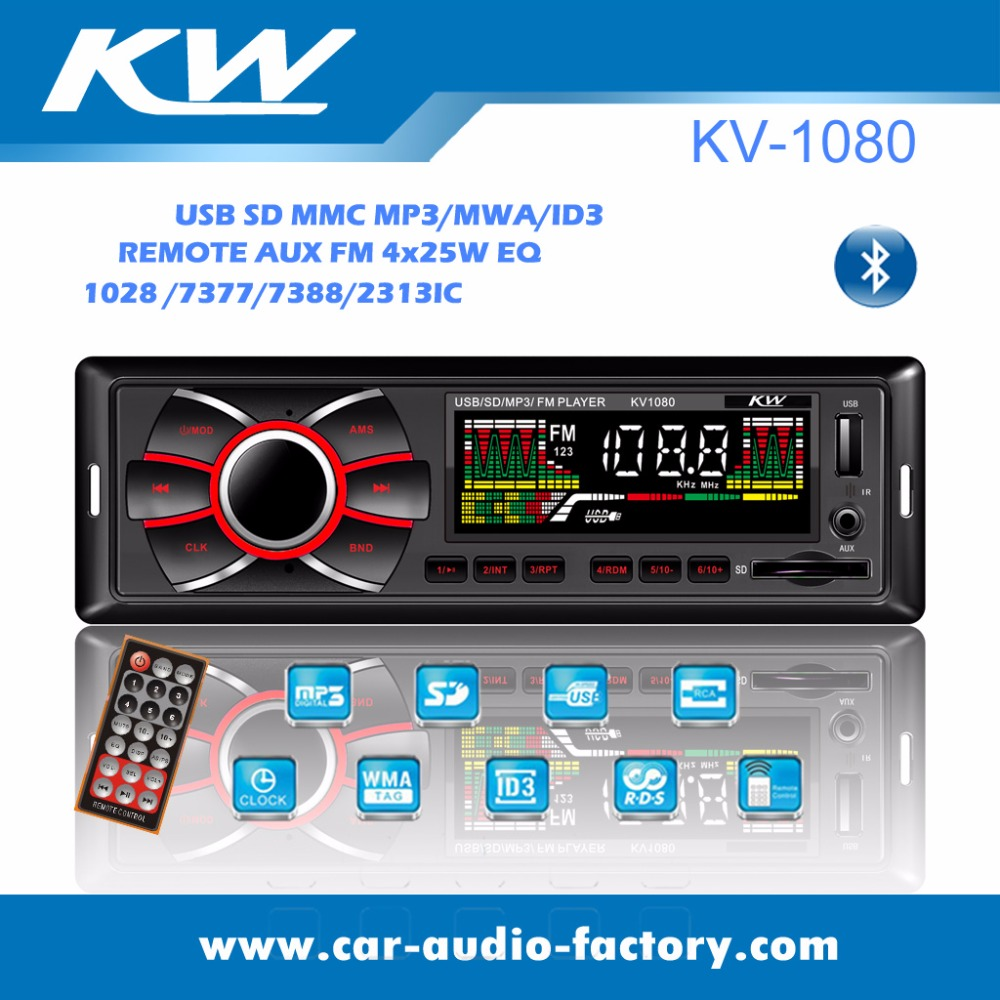 2016New design 7388IC FM/USB/SD/BT Auto radio MP3 player