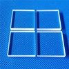 HM Factory Wholesale Customized Quartz Glass Plate Quartz Glass Sheet