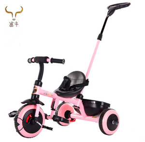 A Chinese Manufacturer Sells A Removable Children's Tricycle For The Entire Family Baby Growth Is The Best Company
