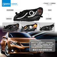 Fog light exclusive all in one hid kit for Toyota Reiz 2011-2012