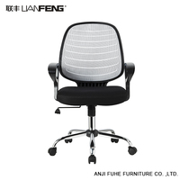 New design Anji modern mesh back office plastic chair with metal parts