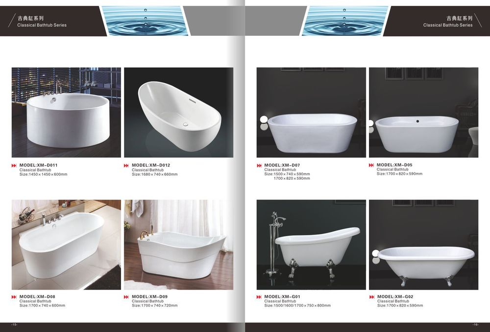 2015 most simple and elegant shower bathtubs with