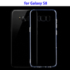New Products 0.75mm Ultra-thin Clear TPU Phone Cover Case for Samsung Galaxy S8
