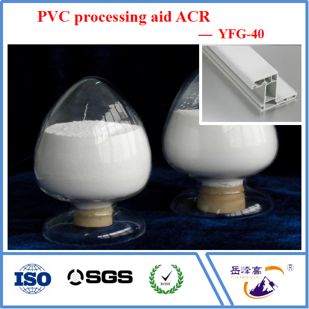 YFG 40 the PVC profile extrusion manufacturing PVC processing aid material