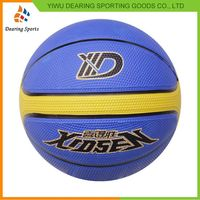 MAIN PRODUCT simple design pu basketball 2016