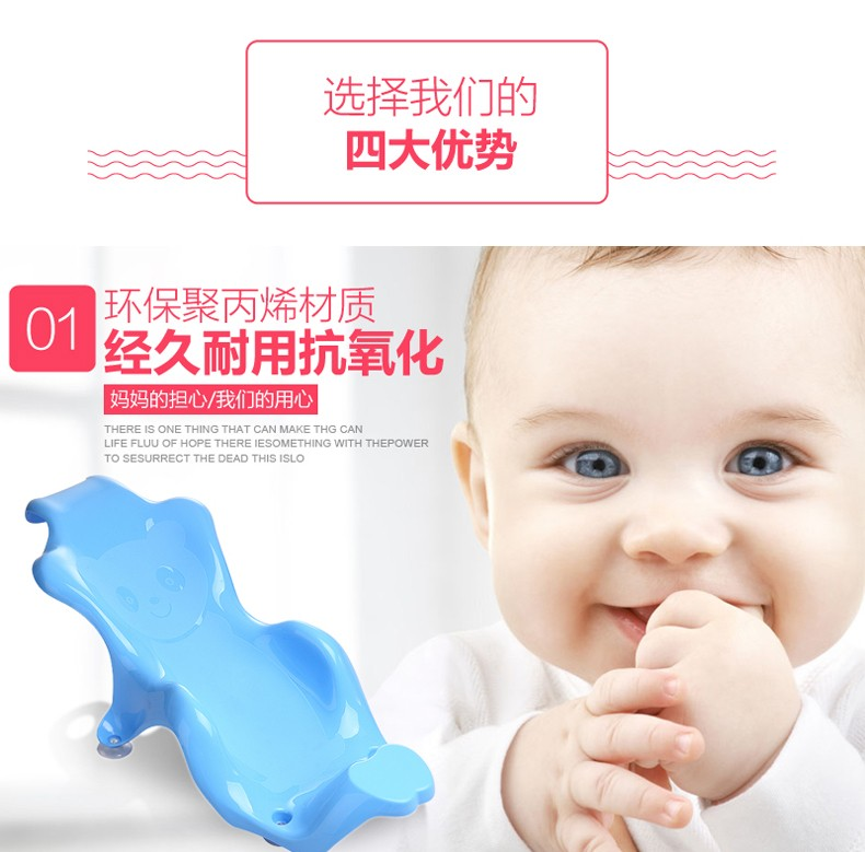 baby wash tub stents product Children bath bed