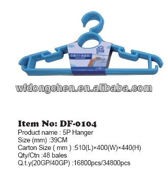 39cm 2014 NEWEST BLUE plastic hangers wholesale in 5P from China Dongchen factory