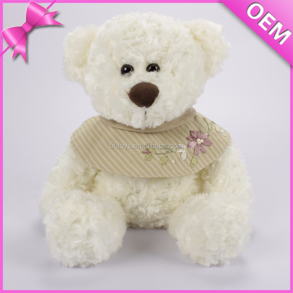 Japanese bear plush bitty baby's mini bear beige bear plush toy