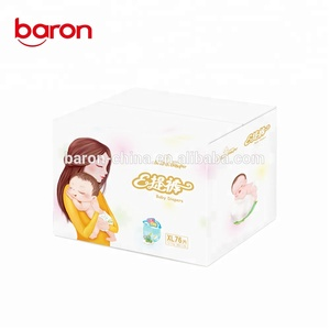 Sweet Baby Diapers, Sweet Baby Diapers Suppliers and Manufacturers