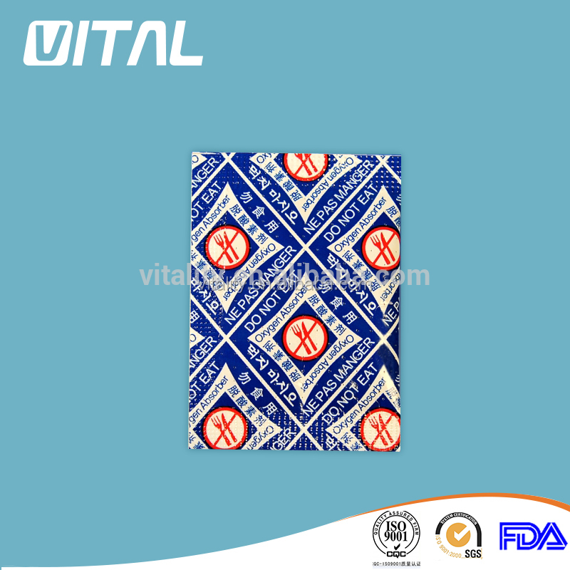 Food packaging preservative 300cc oxygen absorber for nut