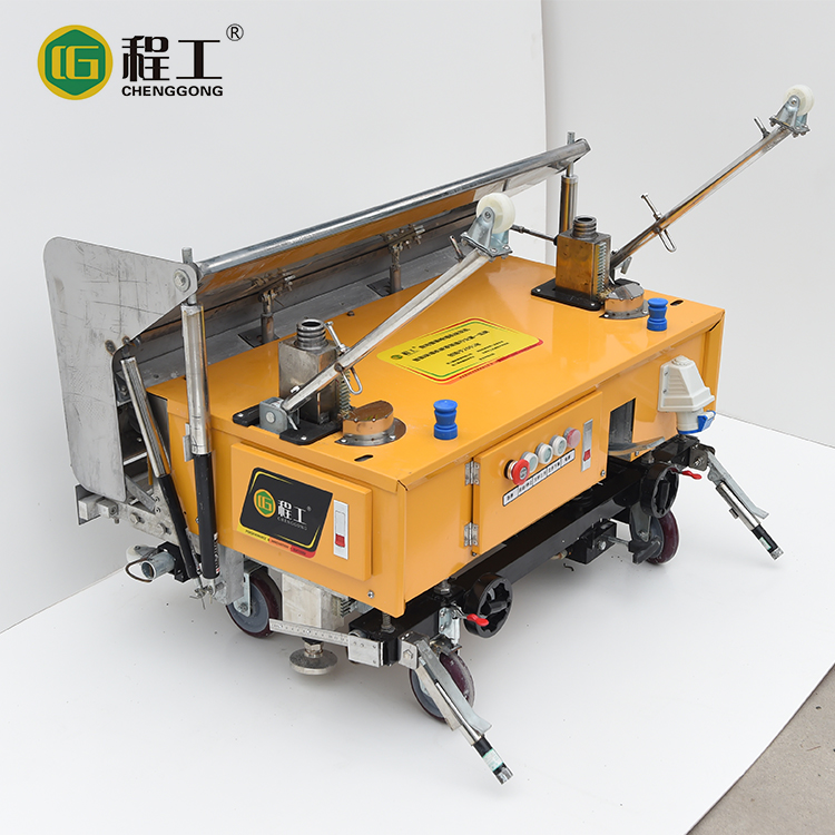 Hot Sale Auto Robot Wall Wipe Plastering Machine Price Manufacturer In  India - Buy Hot Sale Auto Robot Wall Wipe Plastering Machine Price  Manufacturer