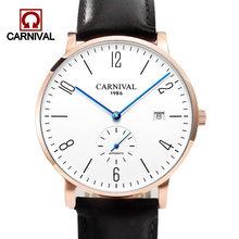 Карнавальные автоматические механические часы, мужские роскошные брендовые стальные часы, деловые мужские часы, модные повседневные часы ...(Китай)