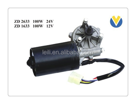 Made in China multifunction front wiper motor