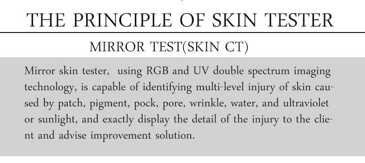 Meilijia skin test beauty equipment for salon