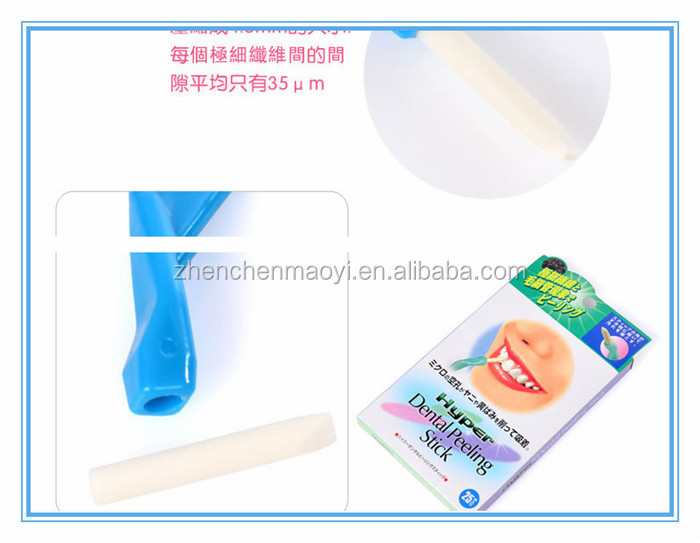 OXGIFT alibaba express Whiten Teeth Tooth Dental Peeling Stick + 25 Pcs Eraser Teeth whitening Teeth Eraser