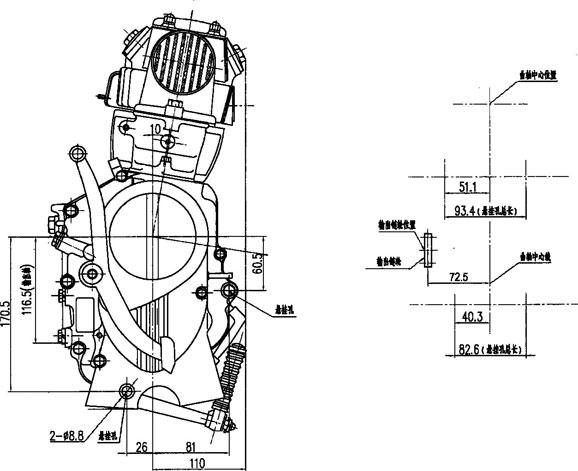 Pit Bike Dirt Partslifan Horizontal New 90cc