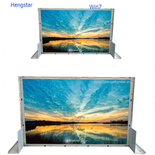 46'' High Brightness Color Wide LCD Digital Open Frame Monitor TV