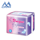 Hotsale wholesale ladies sanitary pads OEM Brand Sanitary towel economic super absorbency sanitary napkin