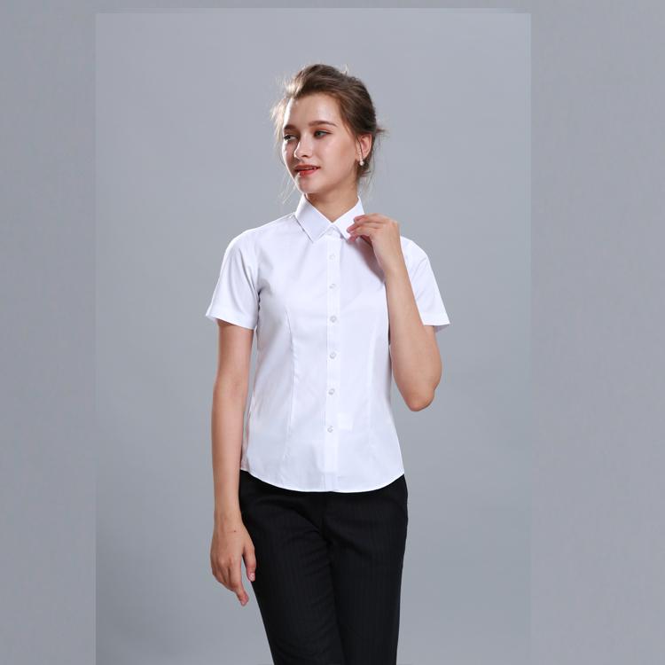 Slim Casual Elegante Blanco Negocios Camisas De Vestir Para
