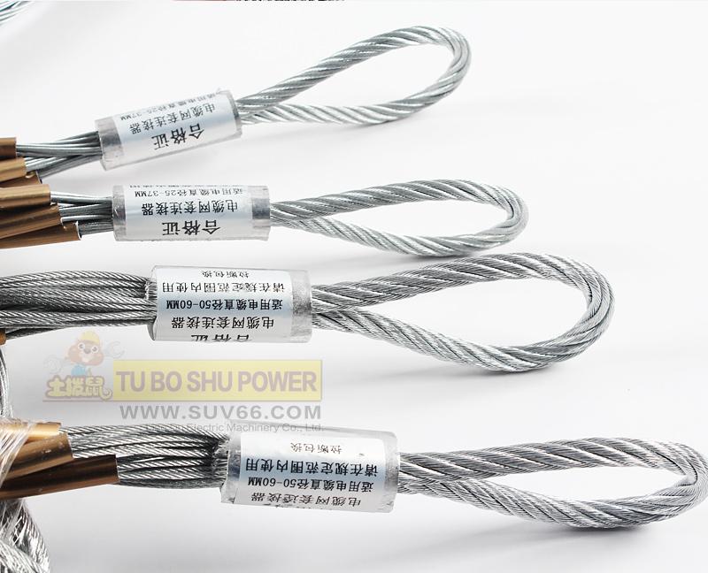 Wire Pulling Socks - Dolgular.com