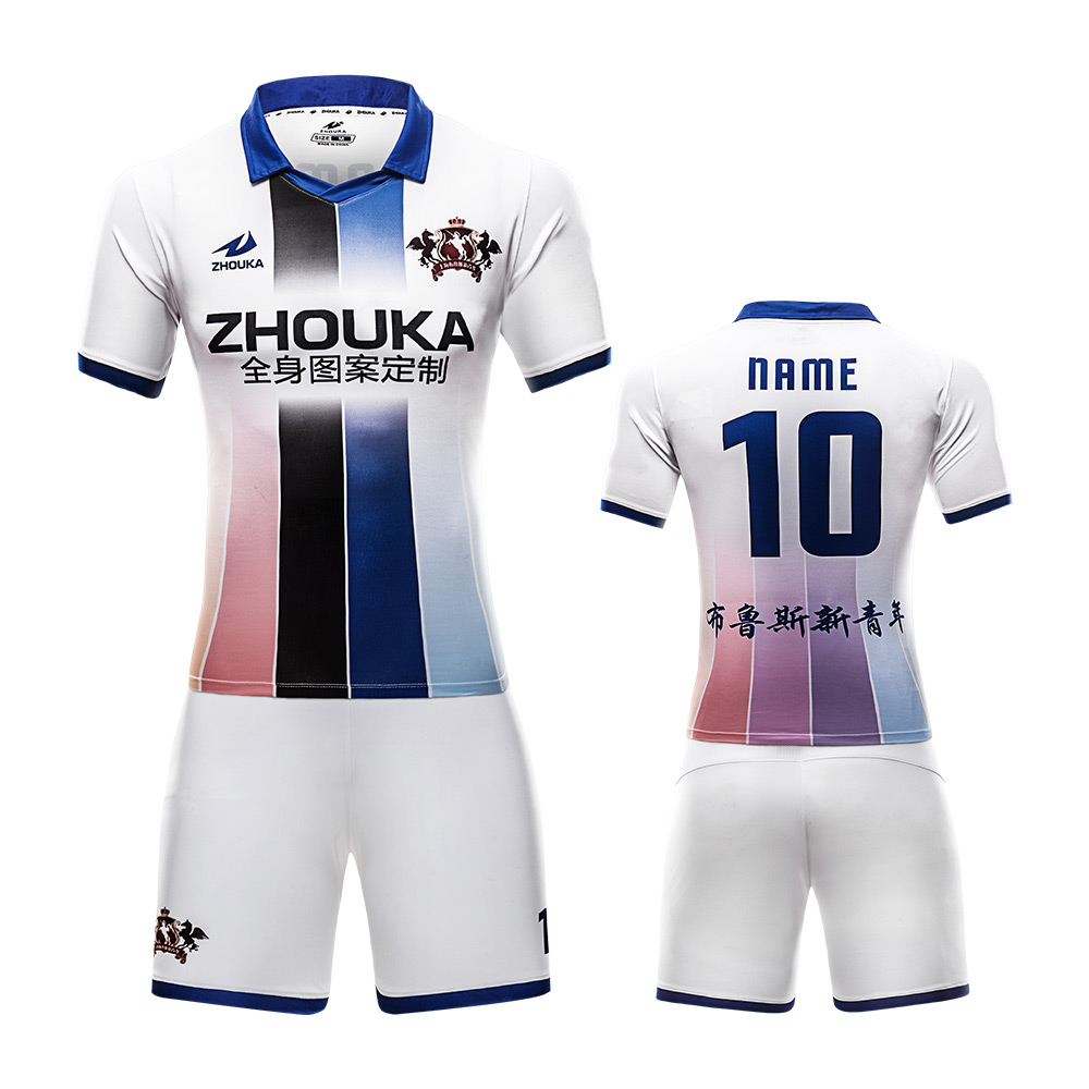 b0836882b4b wholesale china soccer jerseys,sublimation china cheap sportswear,custom  cheap football kits china