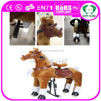 HI CE funny mechanical horse ride for sale used horse saddles