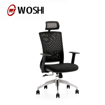 woshi office furniture chairman chair ergonomic mesh chair high back