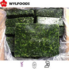 Frozen Iqf Spinach Vegetables High Quality Fresh Iqf Frozen Vegetable Spinach Plate